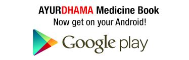 ayurdhama medicine book