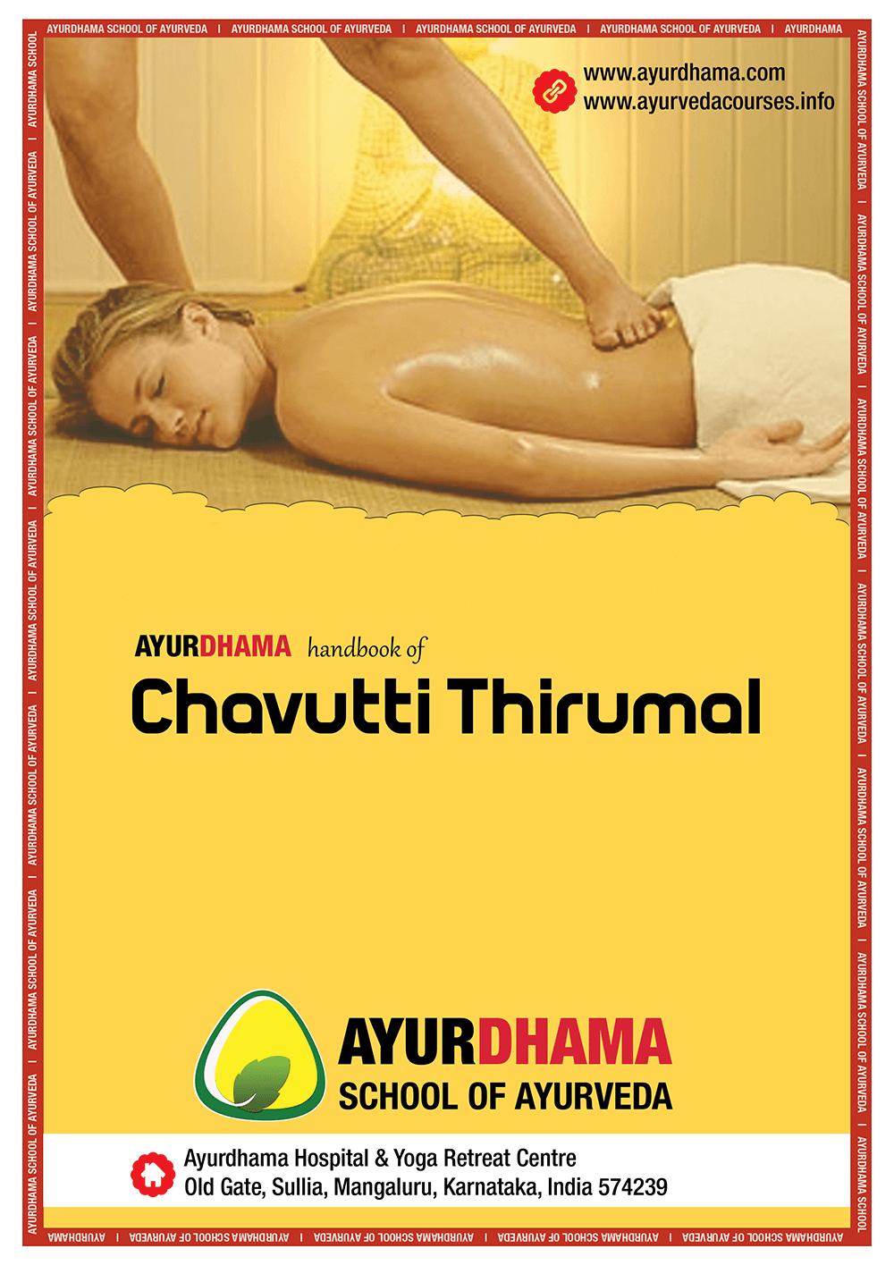 Chavutti Thirumal Book